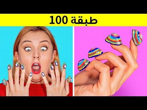 تحدي ال100 طبقة! 100 طبقة من الماكياج! 100+ من الطبقات من صنع 123Go! Challenge