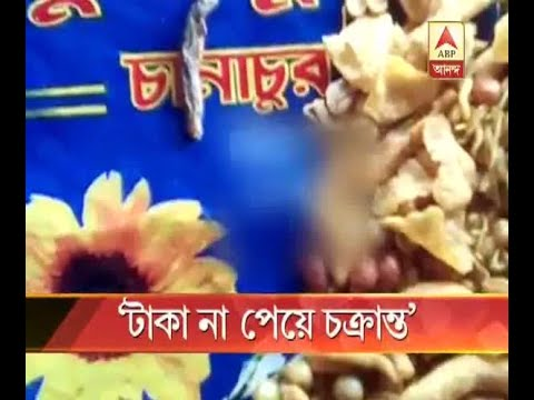 Dead Lizard Found in Chanachur packet: Some teachers tried to Defame as they did not get t