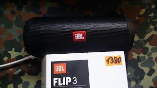 JBL FLIP 3 / ОБЗОР НА ПОДДЕЛКУ / БЮДЖЕТНАЯ КОЛОНКА для путешествий ЗА  1400 р