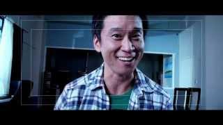 SAKE-BOMB Official Trailer US ver.