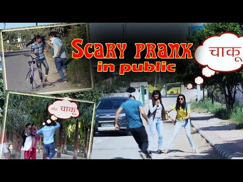 Scary Prank In Public || BEST SCARY PRANK FAILS & Funny Videos 2017 || Ak Pranks