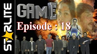 Game episode 18 | Action packed | Pakistani TV Drama Serial | New Drama Series