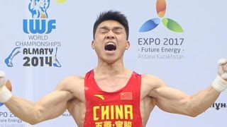 LIAO Hui   2014 World Records