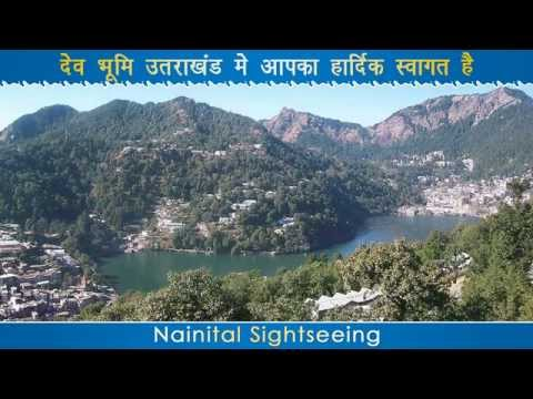 Sightseeing - Nainital Tour Packages