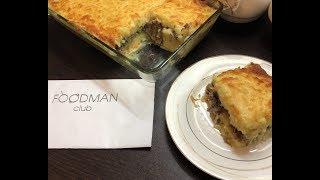 Запеканка из говяжьего фарша с пюре: рецепт от Foodman.club