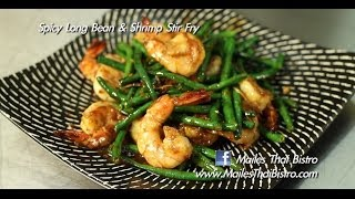 Spicy Long Bean And Shrimp Stirfry