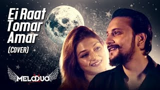Ei Raat Tomar Amar (Cover) By Mashfiq CDL & Prescila Rahman (Meloduo)