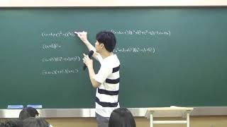 ID24422 수학상 기본정석 1단원 다항식의연산