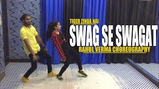 Swag Se Swagat Song Dance Video | Rahul Verma | Choreography