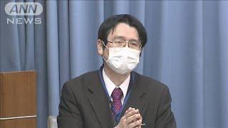 感染男性が自宅待機中に急死 事前に症状伝えていた(20/04/23)