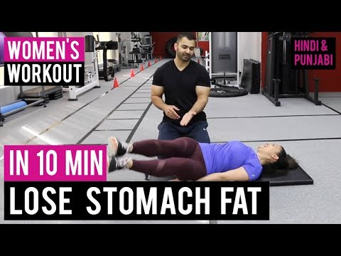 Lose STOMACH FAT in 10 Minutes At Home! BBRT #77 (Hindi / Punjabi)