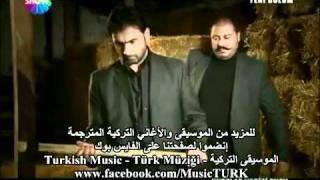 YouTube Halil İbrahim أغنية الخال خليل إبراهيم وادي الذئاب مترجمة