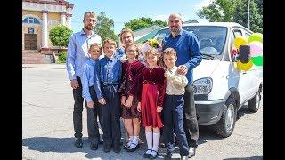 Чествование семьи Козловых состоялось в Усманском районе