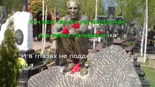 Андрей Заря - Дед (караоке)