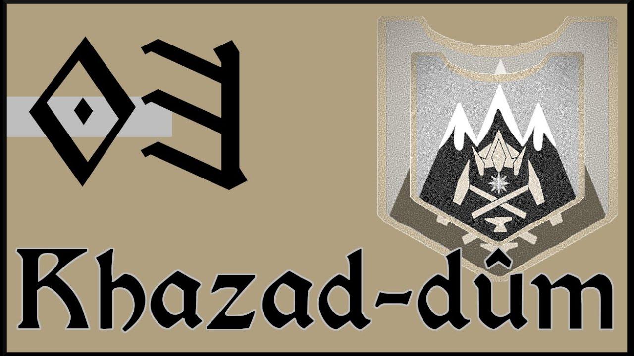 Download DaC - Khazad-dûm: 03, Elven Betrayal - sort of (Livestreamed)
