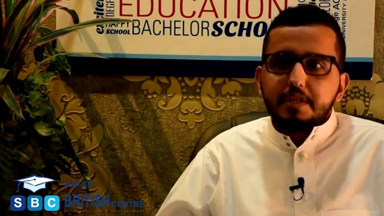 المركز السعودي البريطاني Saudi British Center Youtube