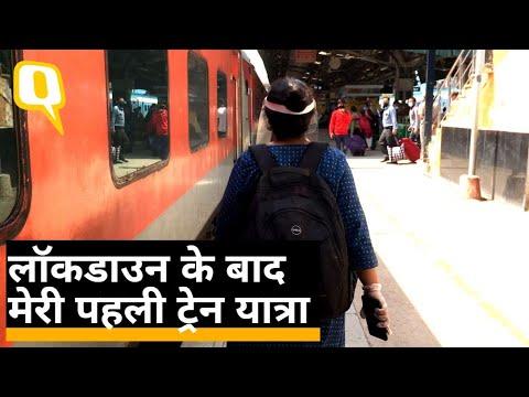 Unlock-1 में क्विंट ने New Delhi Railway Station से Agra तक की First Train Journey   Quint Hindi
