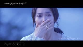 Lemon《Unnatural》ED【Japaneces cover】HB to MarieFD