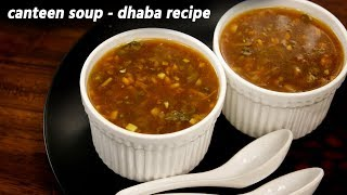 Canteen Soup Recipe - Santosh Dhaba Style - Veg Soups CookingShooking Video