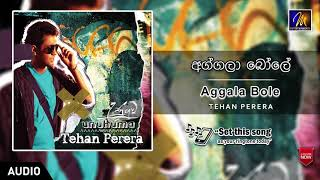 Aggala Bole | Tehan Perera | Official Music Audio | MEntertainments Thumbnail