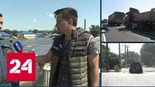 Руслан Болотов о ситуации в Иркутской области - Россия 24