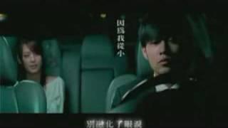 Jay Chou The Longest Movie Zui Chang De Dian Ying