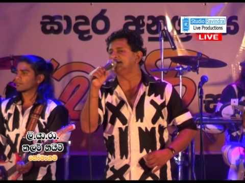 sitha soyaddi nube suwada Indika Prasad Liyara Sri Lanka