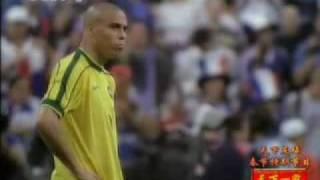 Ein Lied für Ronaldo