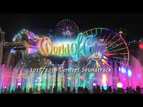 World of Color Concept 2017/2018 Soundtrack