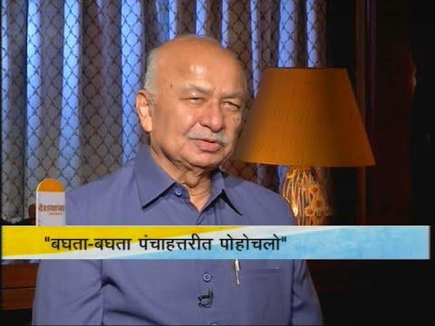 DeshYatra With Sushil Kumar Shinde By Mahesh Mhatre