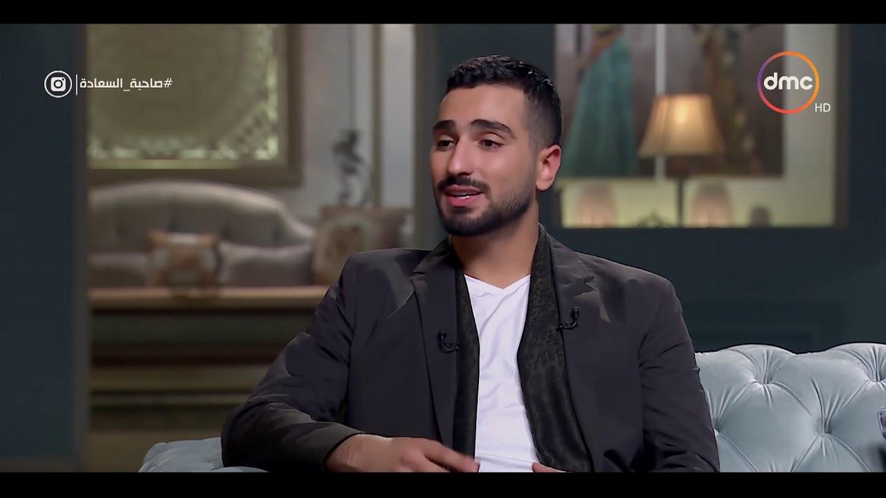 صاحبة السعادة - محمد الشرنوبي .. سبب تسمية ألبومه الجديد بـ