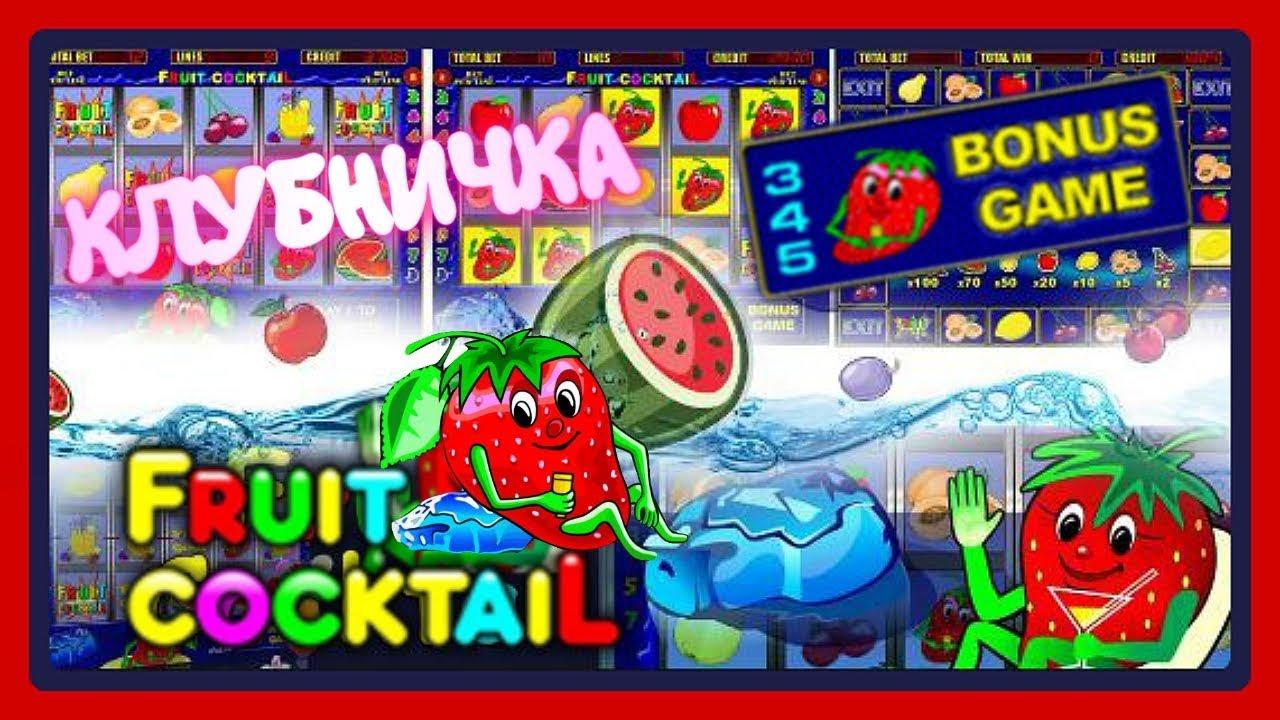 Дитячий ігрові автомати