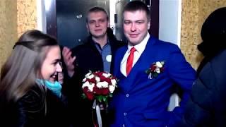 Выкуп невесты 03 02 18