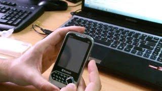 Видео обзор Donod D9101 (TV / 2 сим) - Купить в Украине | vgrupe.com.ua(Купить http://vgrupe.com.ua/mobilnye-telefony/donod-d9101-tv-2-sim/ Donod D9101 TV - китайский телефон на 2 sim карты с возможностью просмотра..., 2015-08-04T13:36:52.000Z)