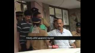 Chavakkad incident is political murder, says FIR| FIR 11th Aug 2015