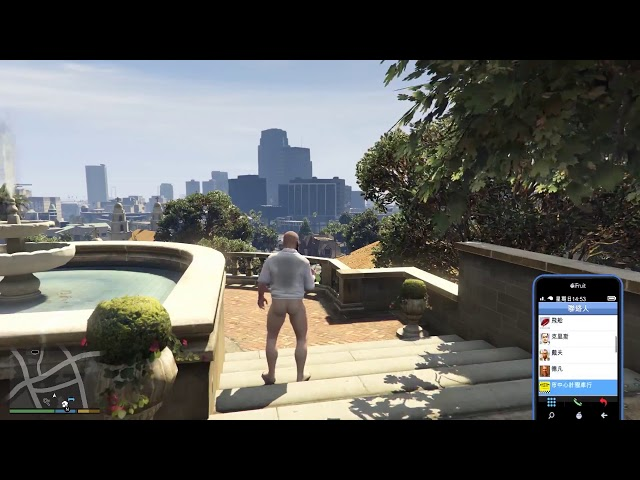 [NSFW] GTA5 - WHO HAS A BIGGER BUTT? Michael or Trevor?