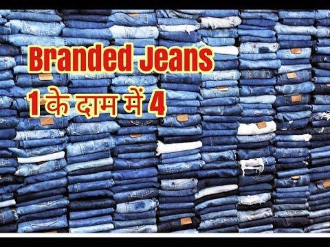 3b75623a34c Tank road jeans wholesale market