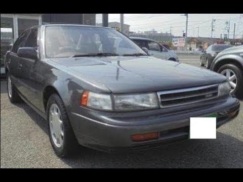 THE・旧車  日産・マキシマ  1988年-1994年
