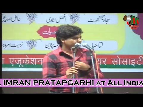Imran Pratapgarhi at All India Mushaira, Vashi, Navi Mumbai, Mushaira Media