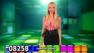 Ольга Козина - 'RUSONG Live' (20.06.15)
