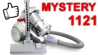 пылесос Mystery MVC-1125