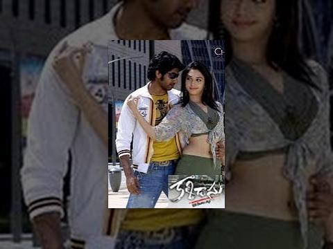 Kali Dasu | Full Length Telugu Movie | Sushanth, Tamanna