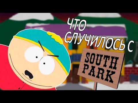 Южный парк дата выхода серий 21 сезон