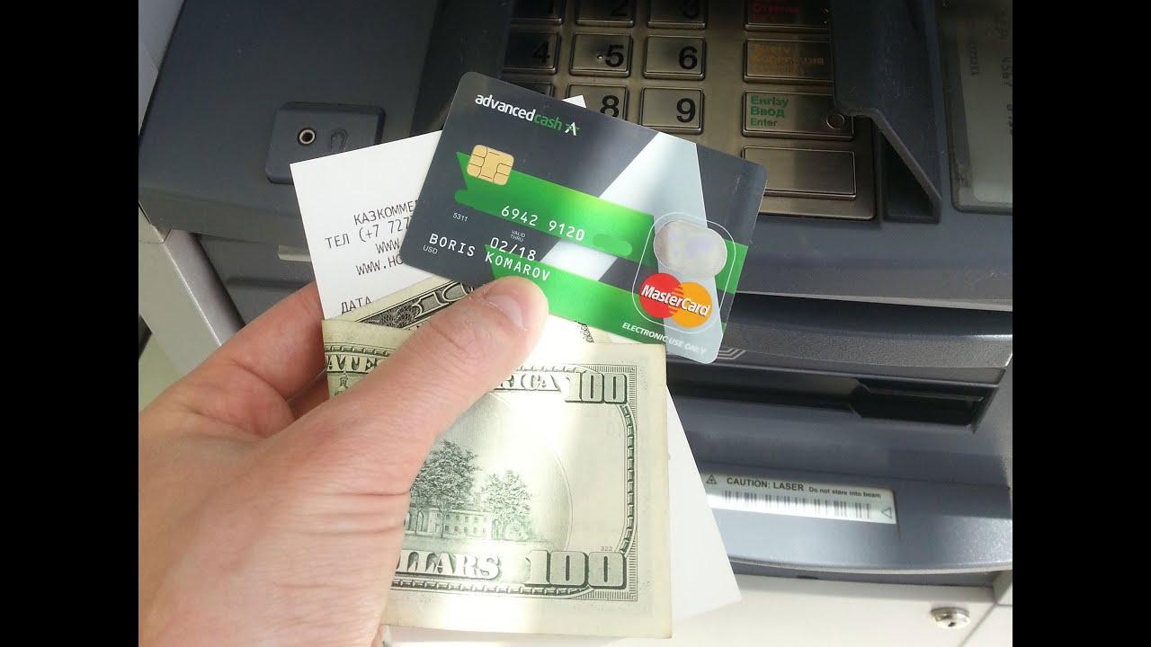 Как сделать виртуальные деньги фото 382