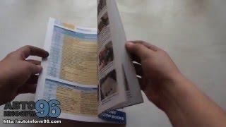 Книга по ремонту электрооборудования Lada Kalina(, 2013-03-25T12:47:47.000Z)