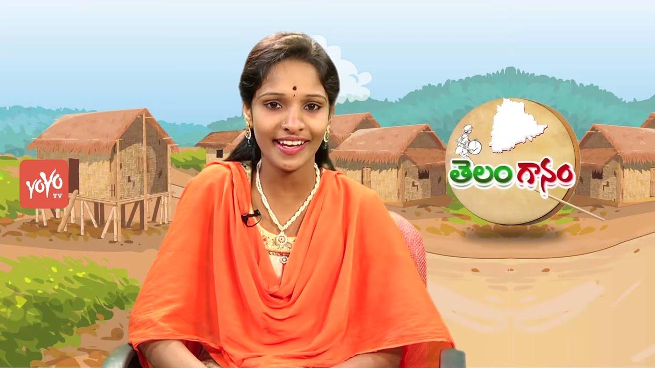 లబ్బ లాగులోడు దుబ్బ తుత్తురోడు   Maheshwari Telugu Folk DJ Private Songs  2017   YOYO TV Telanganam