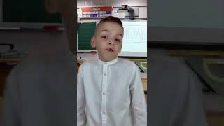 Смешное видео Учитель Vs Ученик на Уроке 😂 #shorts