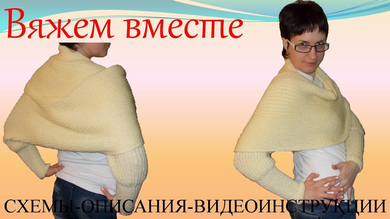 схема вязания шарфа из пушистого мохера