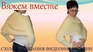 Вязание для начинающих  Шарф кофта