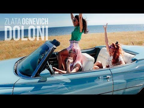 Злата Огневич - Doloni